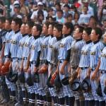 【100年目の甲子園】東海大相模45年ぶりの優勝!