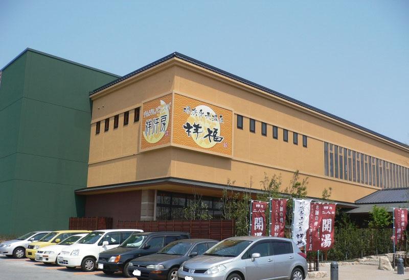 sakaihama1