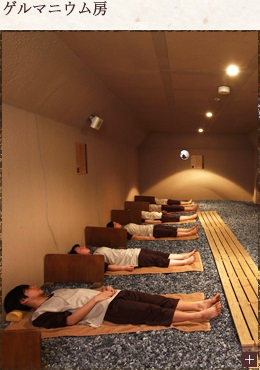 sauna02_on