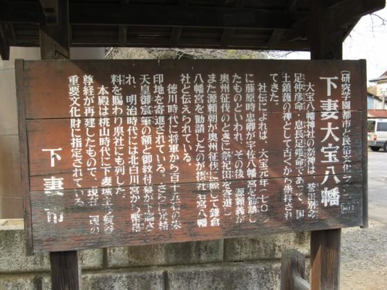 daiho2